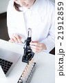 研究 女性 パーツ 21912859