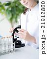 研究 女性 パーツ 21912860