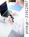 研究 女性 パーツ 21912867
