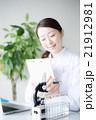 研究 女性 21912981