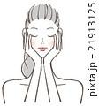 女性 顔 目を閉じる 21913125
