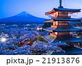 日本 風景 山梨県の写真 21913876