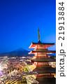 日本 風景 山梨県の写真 21913884