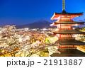 日本 風景 山梨県の写真 21913887