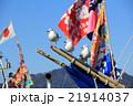 大漁旗とカモメ 21914037