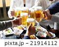 ビール 生ビール 乾杯の写真 21914112