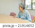 老人ホーム 女性 シニアの写真 21914652