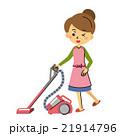 掃除機 女性 家事のイラスト 21914796