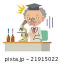 顕微鏡で驚きの発見をしてしまった博士・学者 21915022