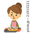 オーブン グリル 料理 女性【三頭身・シリーズ】 21915221