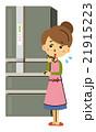 冷蔵庫 ベクター 人物のイラスト 21915223