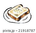 トースト 21918787
