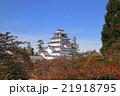 秋の鶴ヶ城 21918795