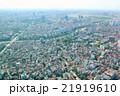 ベトナムの街風景 21919610