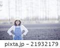 春 農業女子 21932179