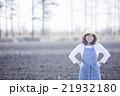 春 農業女子 21932180