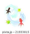 金魚 手描き水彩風 21933815