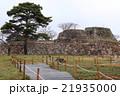 竹田城 21935000