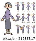 女性 シニア おばあさんのイラスト 21935317