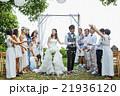 新婚 夫婦 結婚式の写真 21936120
