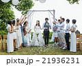 新婚 夫婦 結婚式の写真 21936231