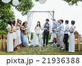 新婚 夫婦 結婚式の写真 21936388