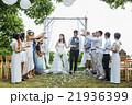 新婚 夫婦 結婚式の写真 21936399