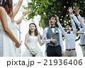 新婚 夫婦 結婚式の写真 21936406