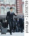 若いビジネスマン 21938799