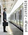 若いビジネスマン 21938828