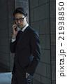 若いビジネスマン 21938850