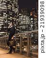 ビジネスマン 電話 人物の写真 21939098