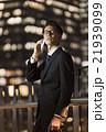 ビジネスマン 電話 人物の写真 21939099