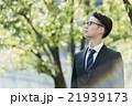 若いビジネスマン 21939173
