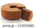 チョコレートシフォンケーキ 21939880