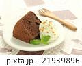チョコレートシフォンケーキ 21939896