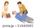 AED_心臓マッサージ 21940065