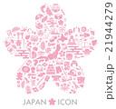 日本 アイコン 21944279