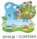 葉っぱに乗る 家族 21945064