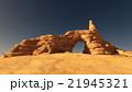 砂漠 21945321
