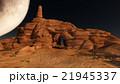 砂漠 21945337