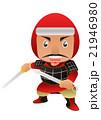 中国 前漢時代の武人 世界史 21946980