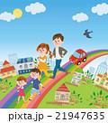虹を走る 家族 21947635