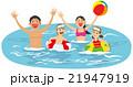海水浴 夏休み 家族のイラスト 21947919