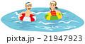 海で泳ぐ子供達 21947923