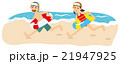 砂浜を走る子供達 21947925