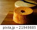 シフォンケーキ 21949885