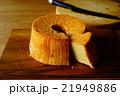 シフォンケーキ 21949886