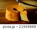 シフォンケーキ 21949888