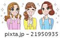 女性 グループ 表情のイラスト 21950935